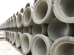 Sản phẩm ống cống tròn bê tông cốt thép - bê tông tâm an