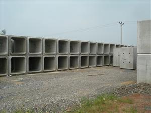 Cống hộp bê tông 1200x1200 (1,2x1,2x1,5m)