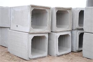 Cống hộp bê tông 1000x1000 (1mx1m)